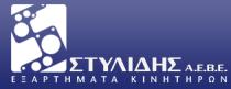 Stilidis S.A. - Logo