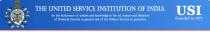 The United Service Institution of India – USI - Logo