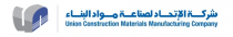 Union Construction Materials Manufacturing Co. - شركة الاتحاد لصناعة مواد البناء - Logo