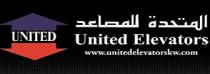 United Elevators Kuwait - Logo