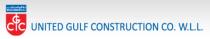 United Gulf Construction Co. - شركة الخليج المتحدة للانشاء- جاسم محمد العيسى و شركاؤه - Logo