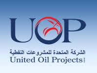 United Oil Projects - الشركة المتحدة للمشروعات النفطية - Logo