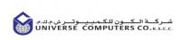Universe Co. شركة الكون للكمبيوتر - Logo