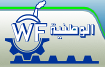 Wataniya Fiber Glass Reinforced Plastic Co. - Logo