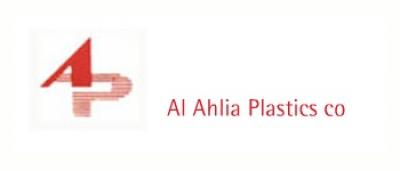 Al Ahlia Plastic Co  W L L  - الشركة الاهلية للبلاستيك   EPICOS