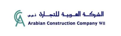 Arabian Construction Company W L L  - الشركة العربية للانشاءات   EPICOS