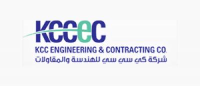 KCC Engineering & Contracting Co  - شركة كي سي سي للهندسة والمقاولات