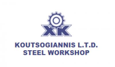 b644fb56d13 Steel Workshop Koutsogiannis Ltd. | EPICOS