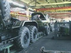 Rivne Automobile Repair Plant  - Pictures