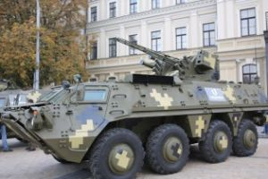 Kharkiv Armored Plant  - Pictures