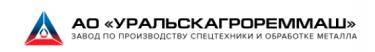 Uralskagroremmash JSC - Logo