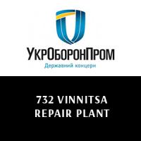 732 Vinnitsa Repair Plant  - Logo
