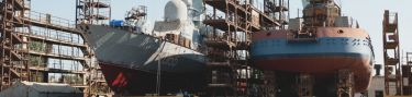 Black Sea Shipyard - Pictures
