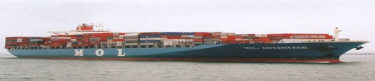 Abdul Samad A Marafie Sons General Trading and Shipping Company (ASM Shipping) - Pictures