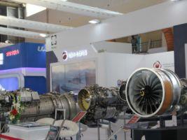 Aerospace Equipment Corporation  - Pictures