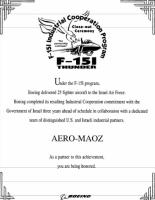 Aeromaoz Ltd. - Pictures 4