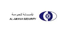 Al Amana For Security - شركة الأمانة للحراسة - Logo