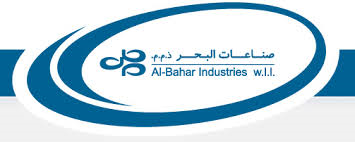 Al-Bahar Industries Co. - شركة صناعات البحر - Logo