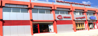 Al Essa Group of Companies - Pictures