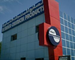 Al-Sanea Chemical Products - شركة الصانع للمنتجات الكيماوية - Pictures