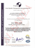 Al-Sanea Chemical Products - شركة الصانع للمنتجات الكيماوية - Pictures 2