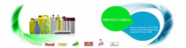 Al Sharhan Industries - شركة صناعات الشرهان - Pictures
