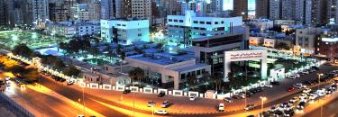 American University of Kuwait (AUK) - الجامعة الامريكية – الكوي - Pictures