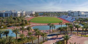 American University of the Middle East (AUM) - جامعة الشرق الأوسط الأمريكية - Pictures
