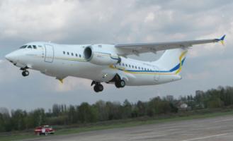 Antonov State Company - Pictures 2