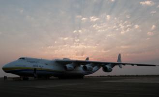 Antonov State Company - Pictures 12