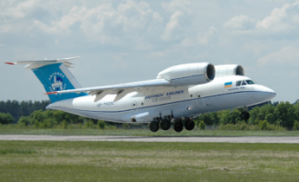 Antonov State Company - Pictures 4