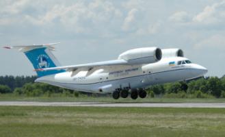 Antonov State Company - Pictures 4