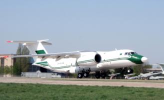 Antonov State Company - Pictures 5
