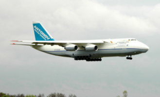 Antonov State Company - Pictures 6