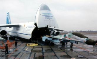 Antonov State Company - Pictures 8
