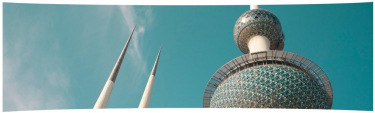 Arabian Construction Company W.L.L. - الشركة العربية للانشاءات - Pictures