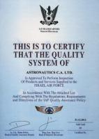 Astronautics C.A. Ltd. - Pictures 7