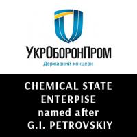 Chemical State Enterprise Named After G.I. Petrovskiy - Logo