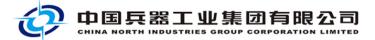 China North Industries Corporation (NORINCO) - Logo