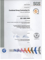Combined Group Co. - شركة المجموعة المشتركة للتجارة و المقاولات - Pictures 4