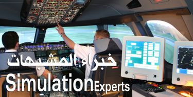Advance Arabian Simulation Co. - Pictures