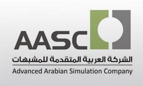 Advance Arabian Simulation Co. - Logo