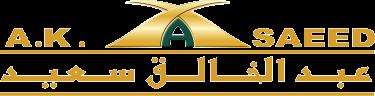 A.K. SAEED FOR TRADE & INDUSTRY COMPANY LTD.  - Logo