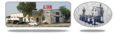 Al Ghori Plastic Recycling Factory LLC - Pictures