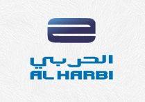 Al Harbi Trading & Contracting Co. Ltd. - Logo