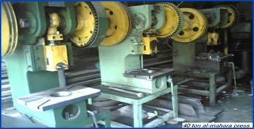 Al-Mahara Productive Industries Co. Ltd. - Pictures 3