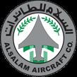 Alsalam Aircraft Company - Logo