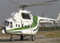 Askari Aviation Services Pvt Ltd. - Pictures