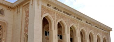 American University of Sharjah - Pictures