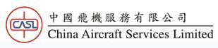China Aircraft Services Limited (CASL) - Logo